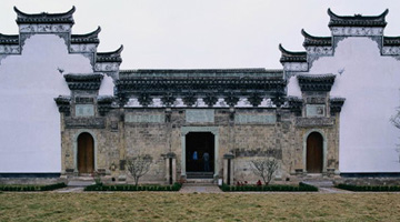 A Six Part Lecture Series Covering The History Of Chinese Architecture Through An Understanding Major Architectural Typologies Traditional